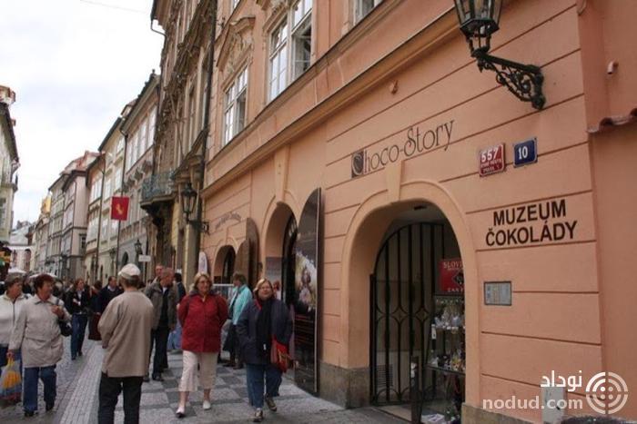 موزه «داستان شکلات» در پراگ، جمهوری چک
