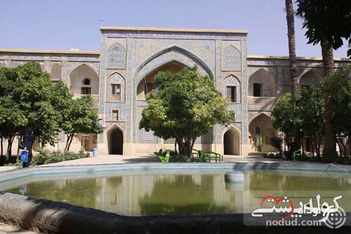 مسجد خان شیراز