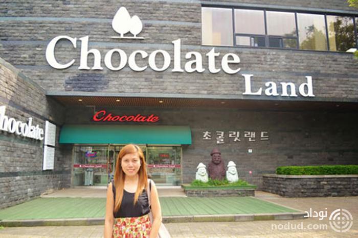 «موزه شکلات» - کره جنوبی