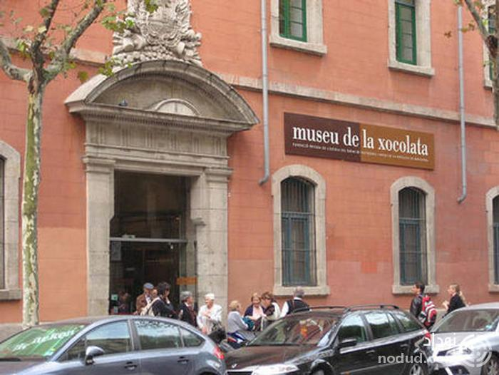 «موزه شکلات» - بارسلونای اسپانیا