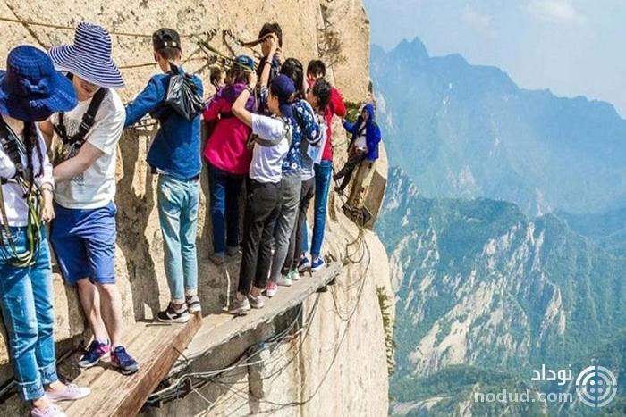 کوه های هوآشان و خطرناک ترین مسیر پیاده روی