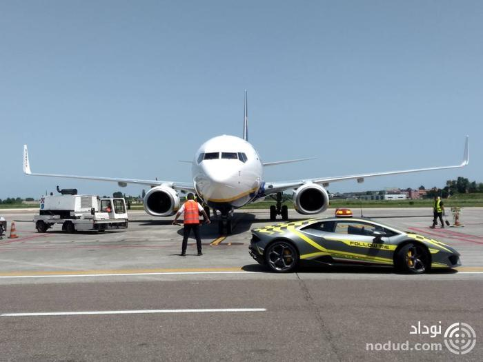 "معرفی لامبورگینی اوراکان ""دنبالم کن"" در فرودگاه بولونیا"
