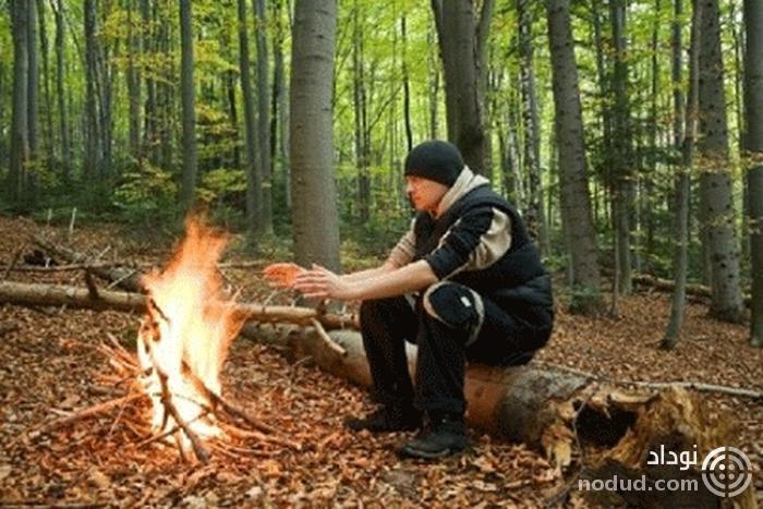 آتش درست کنید
