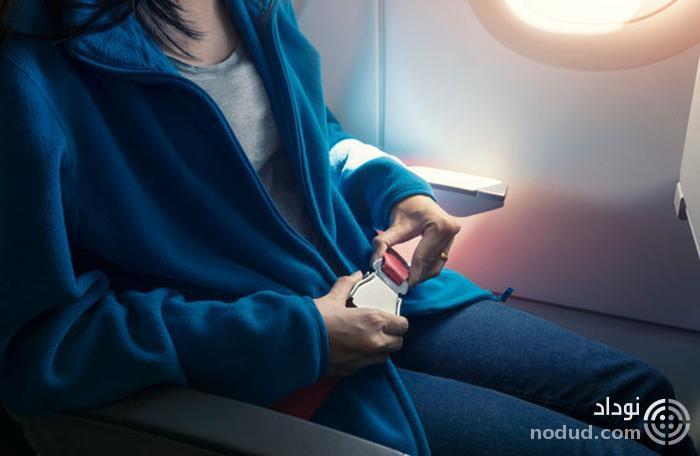 نکات مهم درباره تکان های شدید در هواپیما چیست؟