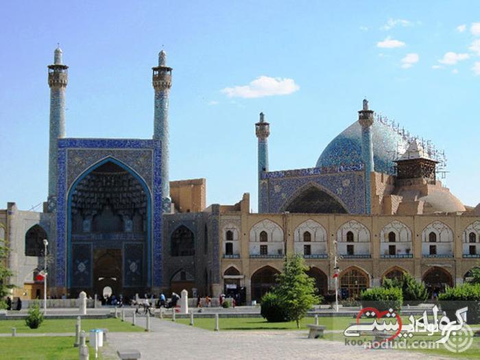 مسجد امام (شاه) اصفهان