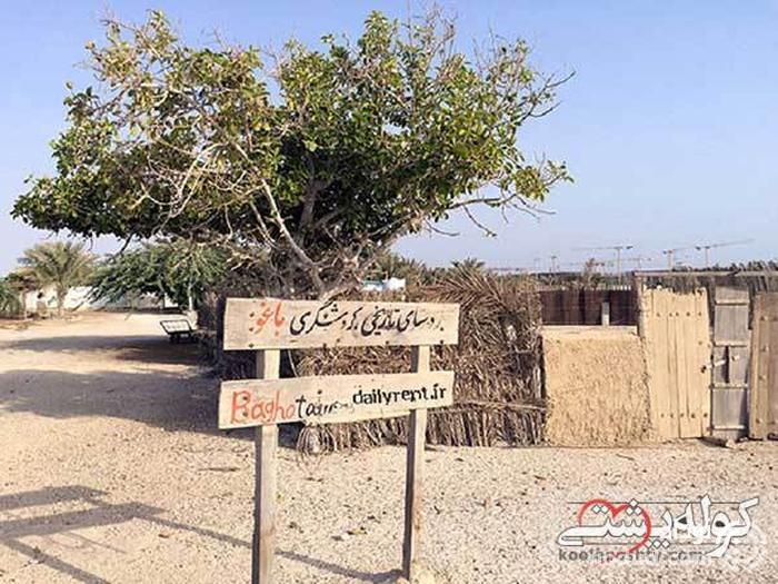 روستای تاریخی باغو ؛ دامپروری و زندگی در سیاه چادر