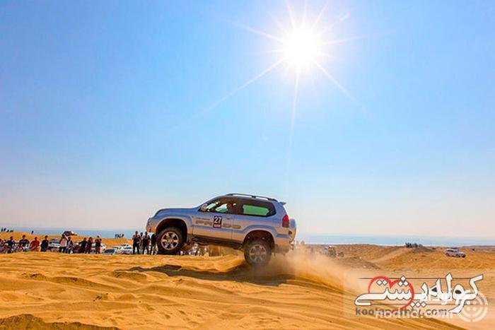 آفرود؛ ماشین سواری در تپه های ساحلی