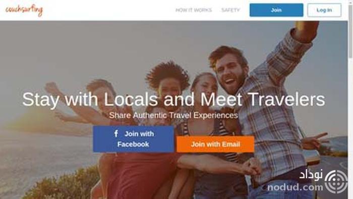 وب سایت CouchSurfing.com