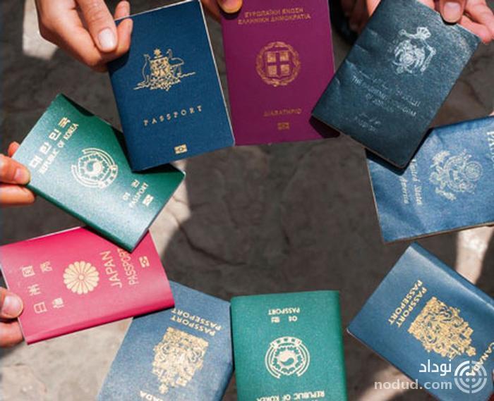 رنگ جلد پاسپورت ها نشانه چیست؟