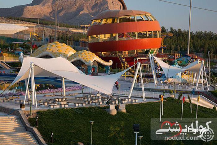 شهربازی، شهر رویا ها اصفهان