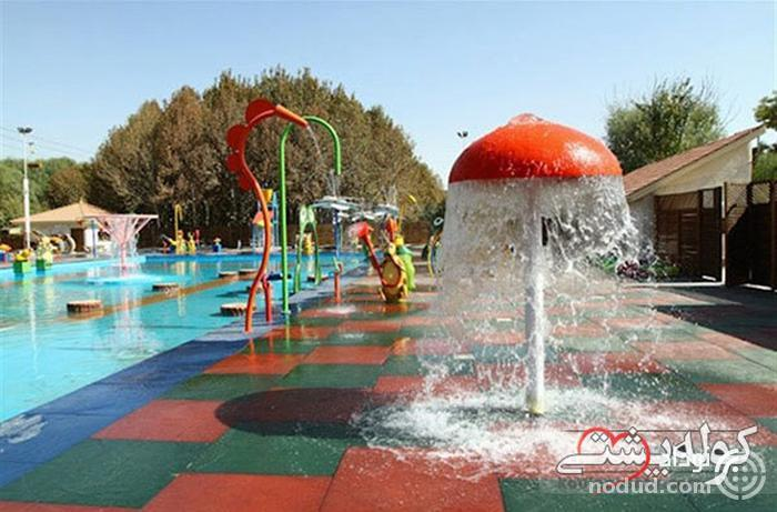 پارک جنگلی ناژوان، اصفهان