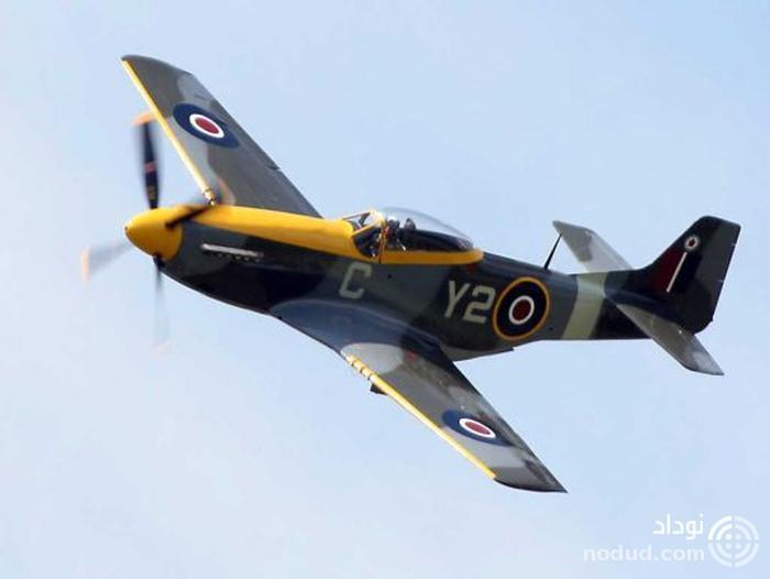 مدل های ویژهٔ کارما رِوِرو برای ادای احترام به هواپیمای جنگندهٔ موستانگ
