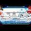 وب سایت کوله پشتی