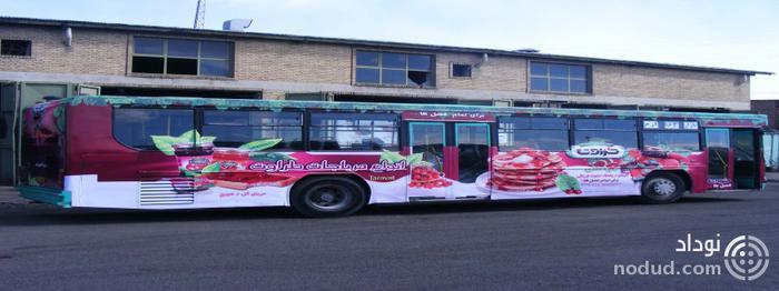 تبلیغات روی شیشه اتوبوس شهری
