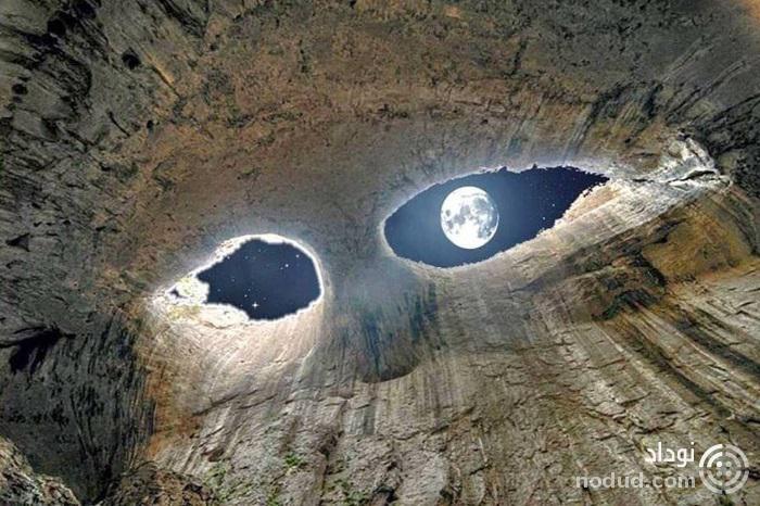 غار پروهودنا