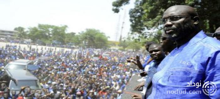 ژرژ وه آ رییس جمهور لیبریا