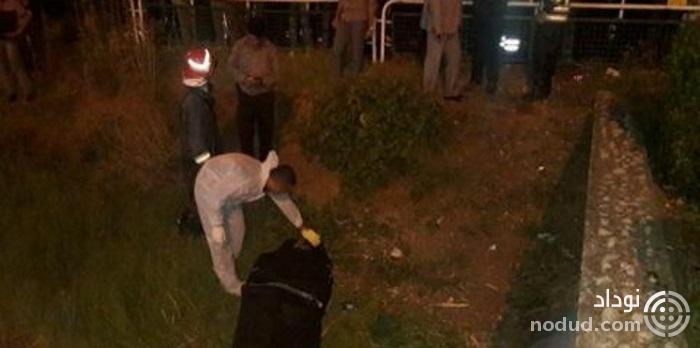 جسد در پارک دانشجو