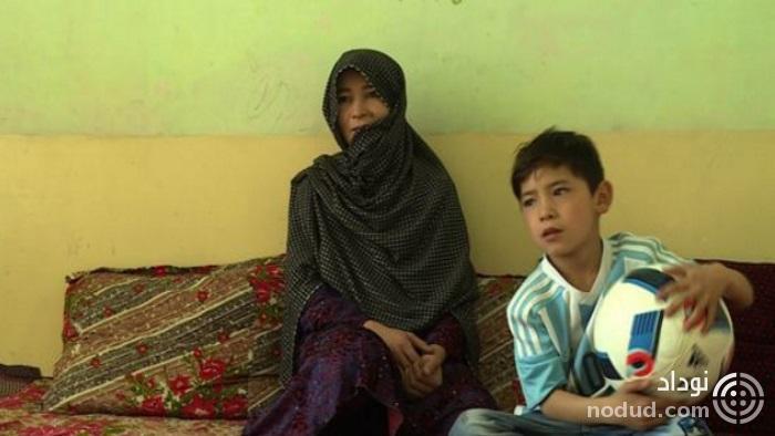 مسی کوچک افغانستان