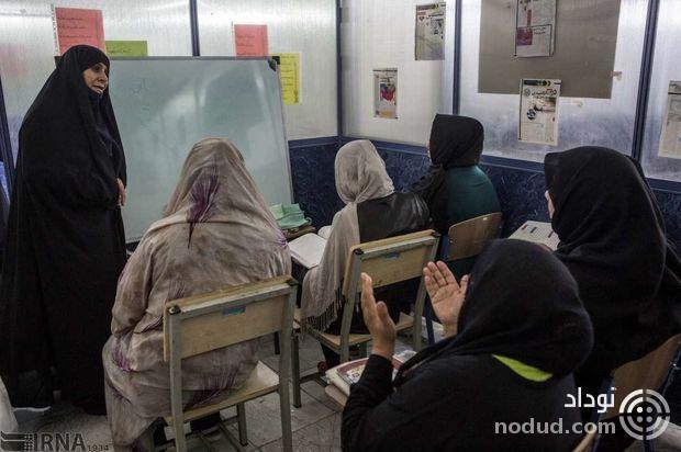 زندان زنان تهران