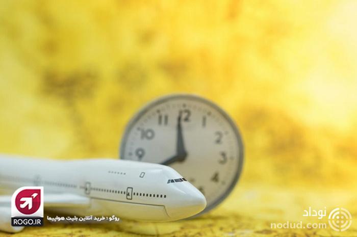 روگو، وب سایت خرید بلیط هواپیما
