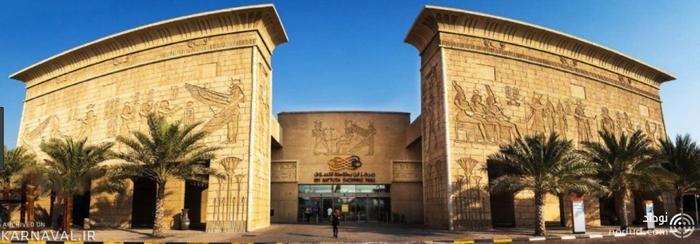 مرکز خرید دوبی