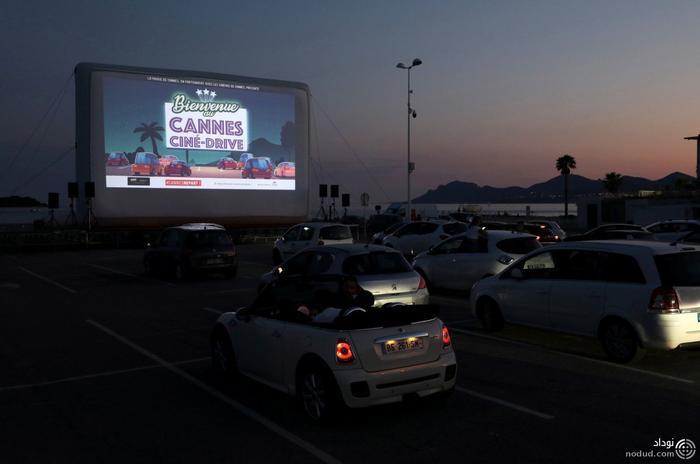سینمای خودرویی